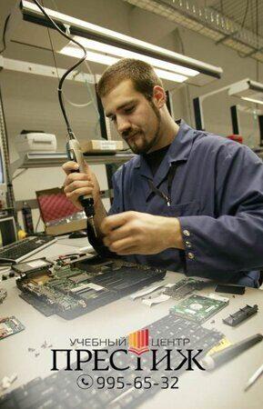 Курсы по ремонту компьютеров